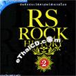 Karaoke VCD : RS. Rock History Vol.2