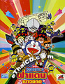 Doraemon : Nobita and the Tin Ladyrinth [ DVD ]