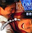 Plum Blossom [ VCD ]