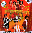 Kung Fu Mahjong 3 - Final Duel [ VCD ]