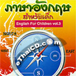 VCD : English for Children Vol.3