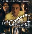 The Closet [ VCD ]