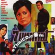 7 Prah Garn [ VCD ]