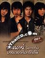 Someday [ DVD ]