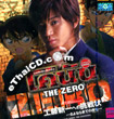 Conan The Zero - The Letter of Challenge [ VCD ]