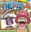 One Piece (Part 4) - Vol.5-8