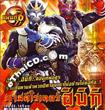 Masked Rider Hibiki : Vol.5-6