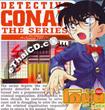Detective Conan : The Series Year 5 - Vol.21-25