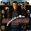 Urban Justice (English soundtrack) [ VCD ]