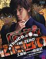 Conan The Zero - The Letter of Challenge [ DVD ]