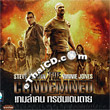 The Condemned (English soundtrack) [ VCD ]