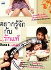 Pocket Book : Yhark Roo Juk Gub Ruk Tae