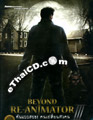 Beyond Re-Animator [ DVD ]