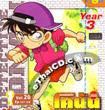 Detective Conan : The Series Year 3 - Vol.16-20