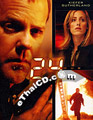 24 : Season V [ DVD ]