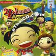 Thai Animation : 4 Angies Part. 2 - vol.2