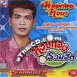 Karaoke VCD : Hongthong Hongsa - Hongthong Ruam Hit