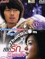 The Snow Queen [ DVD ]