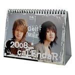 Desktop calendar 2008 : 365 Days Golf + Mike