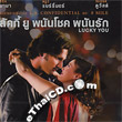 Lucky You (English soundtrack) [ VCD ]