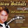 Karaoke VCDs : Man Maneewun - 20 Pleng Hit Doan Jai - Pee Mao Wun Khao Mun