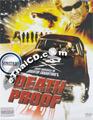 Grindhouse : Death Proof [ DVD ]