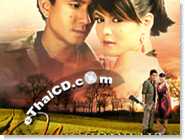 Thai TV serie : Tard Ruk Torranong - Box.2