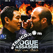 Rogue Assassin (AKA. War) (English soundtrack) [ VCD ]