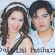 Thai TV serie : Duang Jai Partiharn [ DVD ]