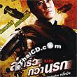 Run [ VCD ]