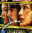 Forest Of Death [ VCD ]