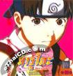 Naruto : vol. 94 - 96