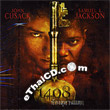 1408 (English soundtrack) [ VCD ]