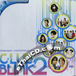 Karaoke VCD : RS - Club Blink Vol.2