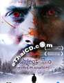 Subject Two [ DVD ]
