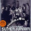 Super Junior : The Second Album