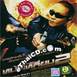 The Bodyguard 2 [ VCD ]