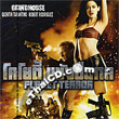 Planet Terror : Grindhouse (English soundtrack) [ VCD ]