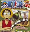 One Piece (Part 4) - Vol.17-20