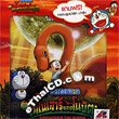 Doraemon : Nobita's Dinosaur 2006 [ with Photo Frame]