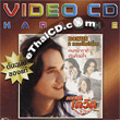 Karaoke VCD : David - Ruam Hit