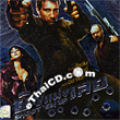 Shoot Em Up (English soundtrack) [ VCD ]