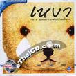Karaoke VCD : RS. Ngao