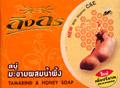 Ing On Soap - Herbal Tamarind & Honey Soap