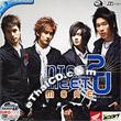 Karaoke VCD : Nice 2 Meet U - Nice 2 Meet U More