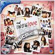 Karaoke VCD : RS. - Puen Love