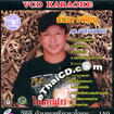 Karaoke VCD : Tunwa Rasritanu - Rang jai jark mae