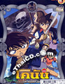 Detective Conan : The Movie - Jolly Roger in the Deep Azure [ DVD ]