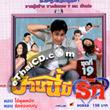 Thai TV serie : Baan Nee Mee Ruk - set #10