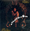 Rik Wachirapilum : Pandora
